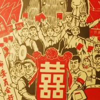 Monster or liberator? On the legacy of Mao Zedong