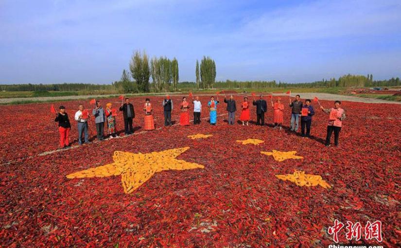 Is China Still Socialist?
